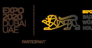 Baden-Württemberg-Haus auf der Expo 2020 Dubai