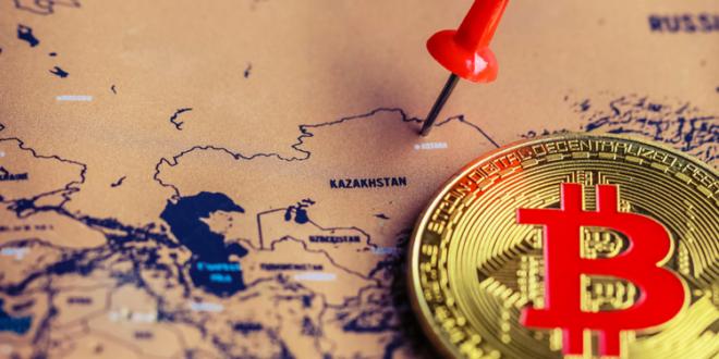 Bitfinex startet STO-Plattform in Kasachstan