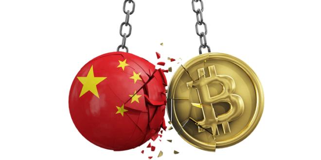 Chinas AgBank verbietet Krypto-Transaktionen