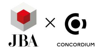 Concordium tritt als erste Überseeplattform der Japan Blockchain Association bei