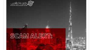 Der Wert von Dubaicoin stieg um mehr als 1000%, bevor die Behörden vor dem Betrug warnten