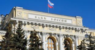 Ein Zehntel der Russen ist bereit für digitale Rubelzahlungen