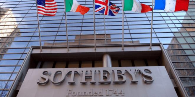 Sotheby's akzeptiert Krypto für einen seltenen Diamanten