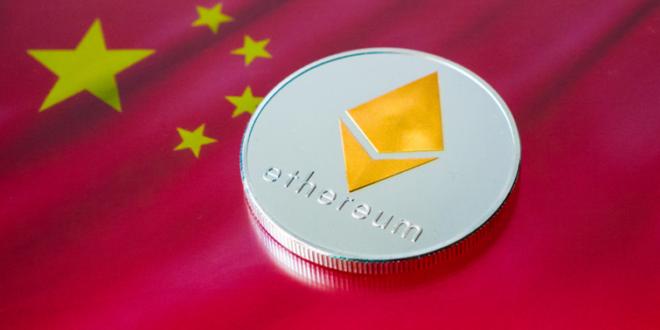 Sparkpool ist das jüngste Opfer des chinesischen Krypto-Durchgriffs