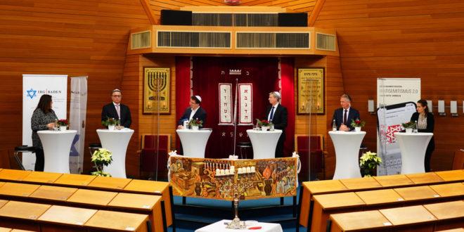 """Symposium """"Antisemitismus 2.0 - Hass.  Köder.  Handlung."""""""